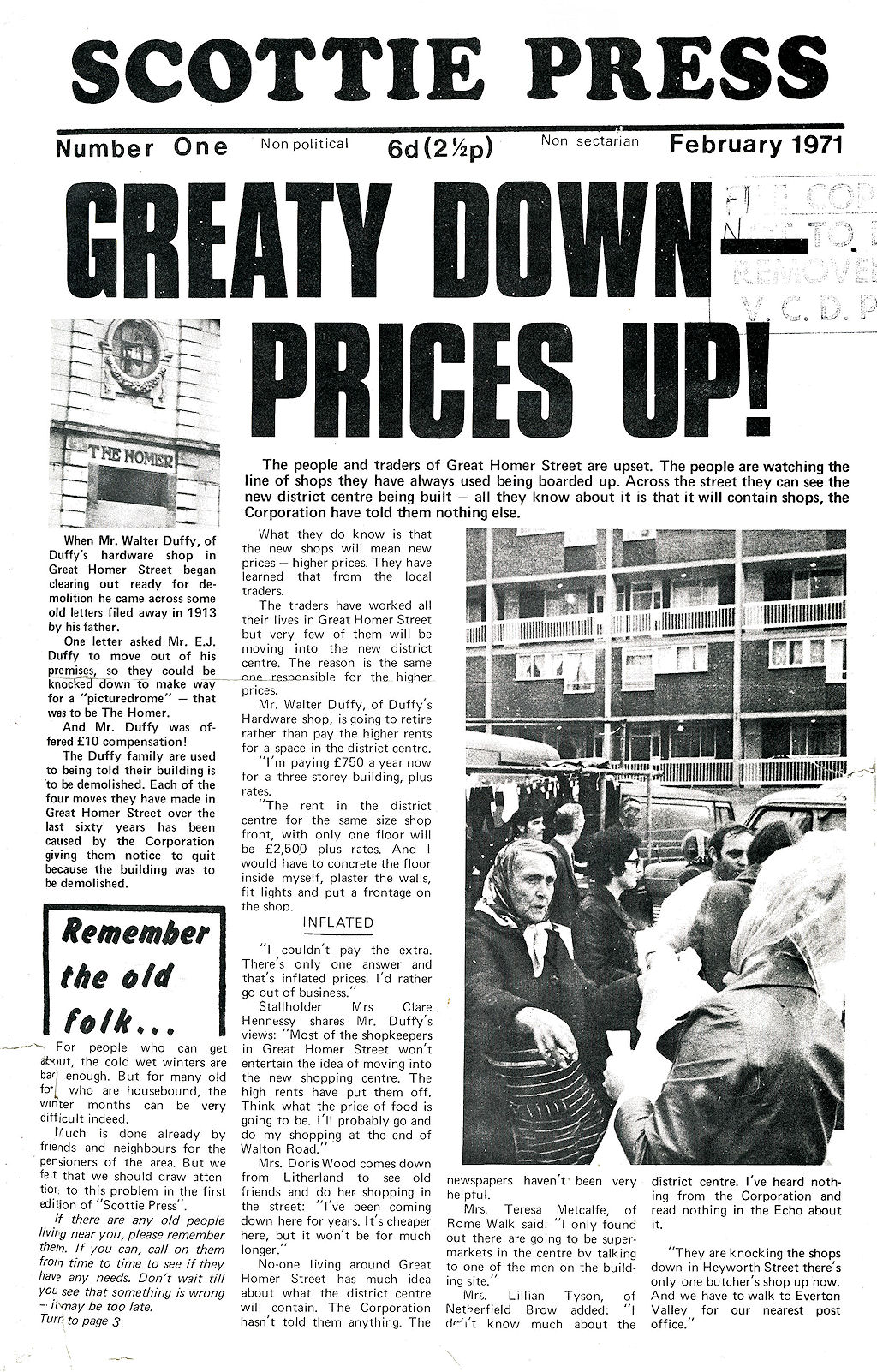 February 1971